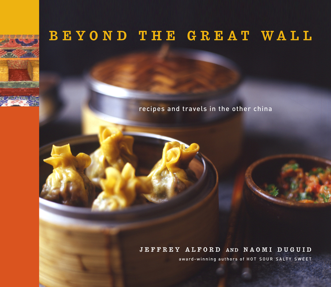 Beyond the great wall by jeffrey alford and naomi duguid by jeffrey beyond the great wall by jeffrey alford and naomi duguid by jeffrey alford and naomi duguid read online forumfinder Choice Image