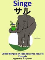 Conte Bilingue en Français et Japonais avec Kanji
