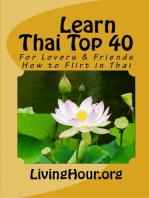 Learn Thai Top 40