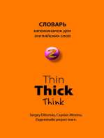 "Micro-dictionary ""Thin, Thick, Think"""