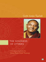 The Kindness of Others