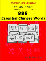 Mandarin Chinese The Right Way! 888 Essential Chinese Words