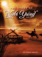 The Story of Nabi Yusuf