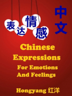 Chinese Expressions for Emotions and Feelings