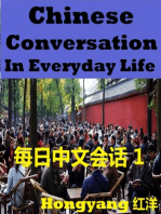Chinese Conversation in Everyday Life 1