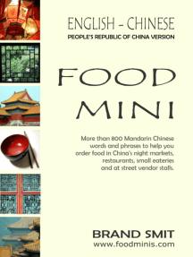 English - Chinese (China) Food Mini