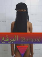 البرقع (burqa)