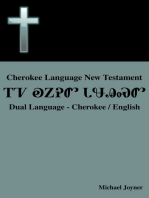 Cherokee Language New Testament: Dual Language - Cherokee / English