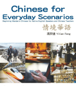Chinese for Everyday Scenarios