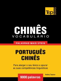 Vocabulário Português-Chinês: 9000 palavras mais úteis