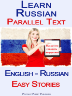 Learn Russian - Parallel Text - Easy Stories (English - Russian)