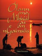 Ólann Mo Mhiúil as an nGainséis