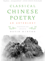 Classical Chinese Poetry