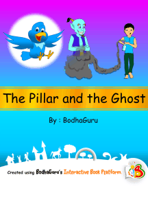 The Pillar and the Ghost