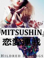 """Mitsushin."" (Lesbian Romance)"
