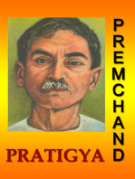Pratigya (Hindi)