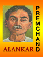 Alankar (Hindi)