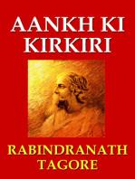Aankh Ki Kirkiri (Hindi)
