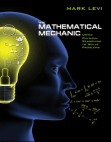 the-mathematical-mechanic Free download PDF and Read online