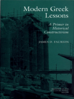Modern Greek Lessons