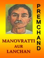 Manovratti Aur Lanchan (Hindi)