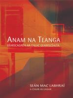 Anam na Teanga