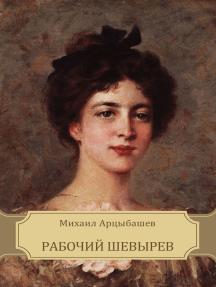 Rabochij Shevyrev: Russian Language