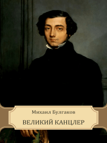 Velikij kancler: Russian Language