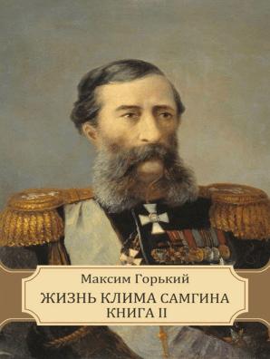 Аманда Сайфред Делает Свой Первый Минет – Лавлэйс (2013)