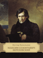 Maksim Sozontovich Berezovskij