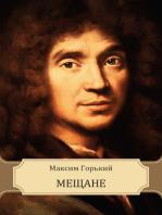 Meshhane