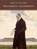 Obraz Idiota u Dostoevskogo