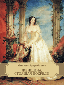 Zhenshhina, stojashhaja posredi: Russian Language