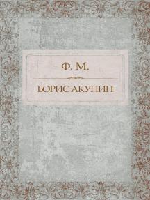 F. M.:  Russian Language