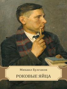 Rokovye jajca: Russian Language