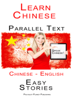 Learn Chinese - Parallel Text - Easy Stories (English - Chinese)
