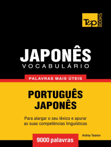 Vocabulário Português-Japonês: 9000 palavras mais úteis