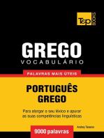 Vocabulário Português-Grego