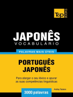 Vocabulário Português-Japonês