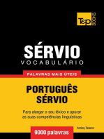 Vocabulário Português-Sérvio