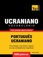 Vocabulário Português-Ucraniano