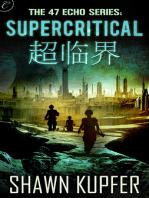 Supercritical