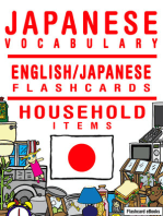Japanese Vocabulary: English/Japanese Flashcards - Household Items