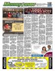 2014-10-23 - Moneysaver - Lewis-Clark Edition