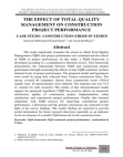 Study on Effect of Total Quality Management on Construction Project Performance