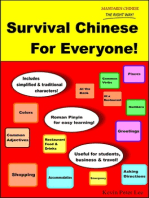Survival Chinese For Everyone!