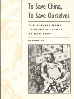 To Save China, To Save Ourselves