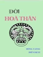 Gian thần Trung Hoa