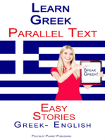 Learn Greek Parallel Text - Easy Stories (Greek - English)
