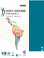 Latin American Economic Outlook 2014 : Logistics and Competitiveness for Development (Chinese version)